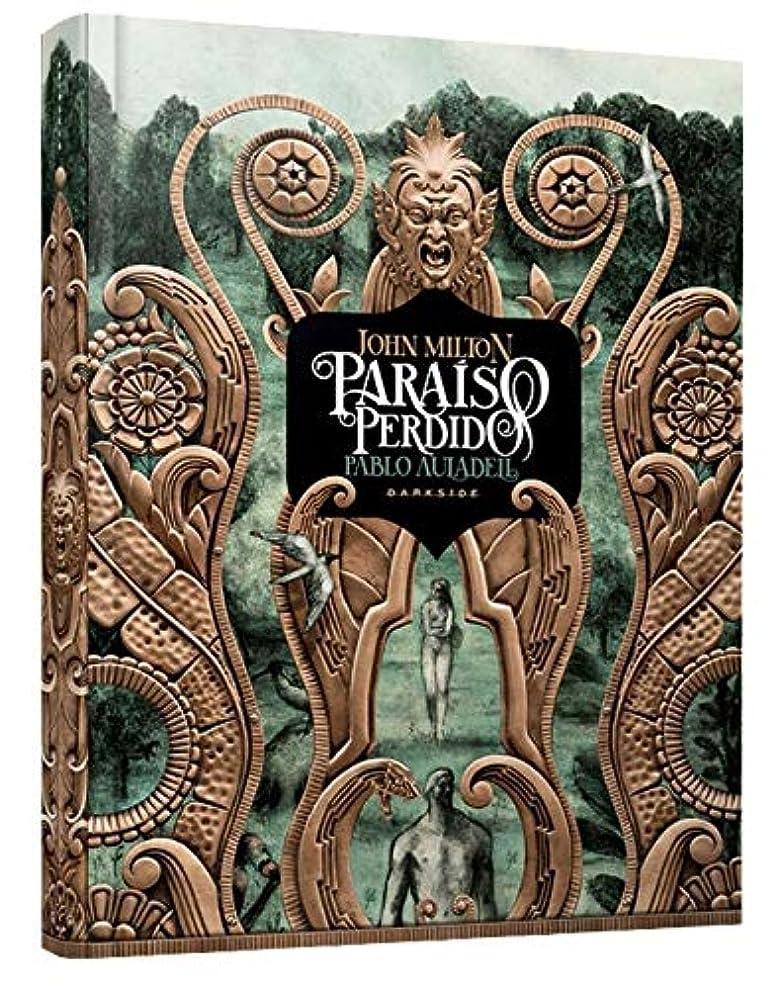 胆嚢比類なき誰でもParaíso Perdido