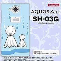 SH03G スマホケース AQUOS ZETA SH-03G カバー アクオス ゼータ てるてる坊主 nk-sh03g-551