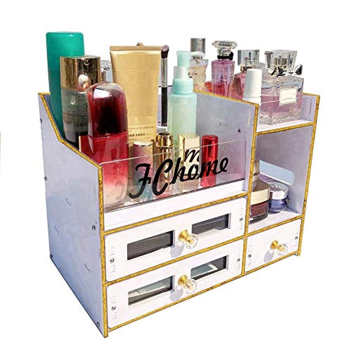 トイレクラウン飼いならすFChome化粧品収納ボックス引き出しアクリルPVCジュエリー化粧品収納ラック大容量化粧収納ボックスセット、ゴールド