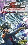 遊☆戯☆王5D's 5 (ジャンプコミックス)
