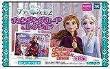 アナと雪の女王2 チェンジングカードコレクション フルコンプ 10個入 食玩・ガム(アナと雪の女王2)