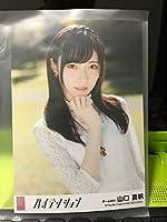 NGT48山口真帆『ハイテンション』劇場盤生写真