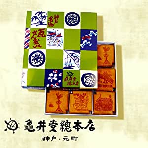神戸名所 24枚箱入