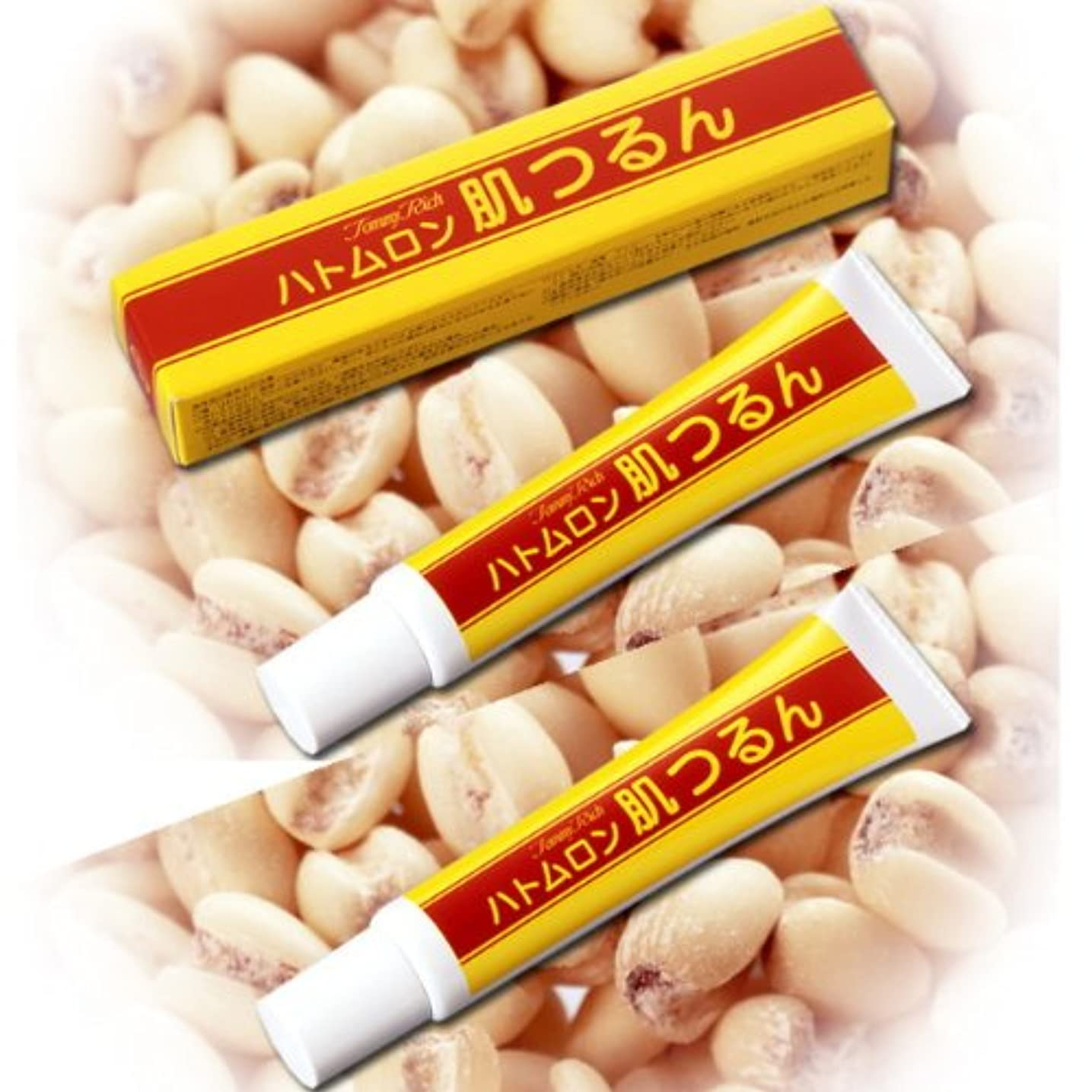 反響する余剰乳白色気になるポツポツを包み込み肌をツルンとなめらかにする!! 『ハトムロン肌つるん2個組 』