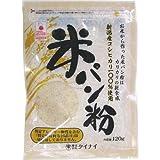 タイナイ 米パン粉 120g 2袋