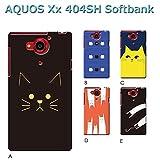AQUOS Xx 404SH (ねこ03) E [C007201_05] 猫 にゃんこ ネコ ねこ柄 アクオス スマホ ケース softbank