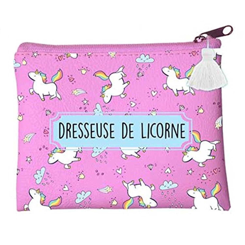 [リリーの宝 (Les Tresors De Lily)] (Licorne Mania コレクション) [P9688] バイオレット