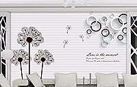Minyose 壁紙 カスタム3D壁紙壁画現代漫画熱気球パンダ子供部屋装飾3D壁紙