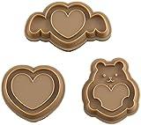 貝印 kai × COOKPAD クッキー チョコレート型 手軽に、きれいにつくれる ハート 羽 ・ ハート ・ ラブリ
