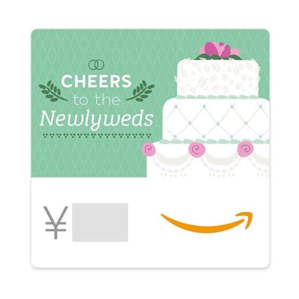 Amazonギフト券- Eメールタイプ - 結婚...の商品画像