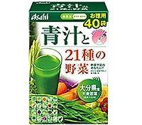 アサヒ 青汁と21種の野菜(3.3g×40袋)3箱セット