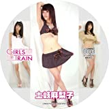 GIRLS TRAIN 動画付写真集 No.078 土岐麻梨子[CD-R]