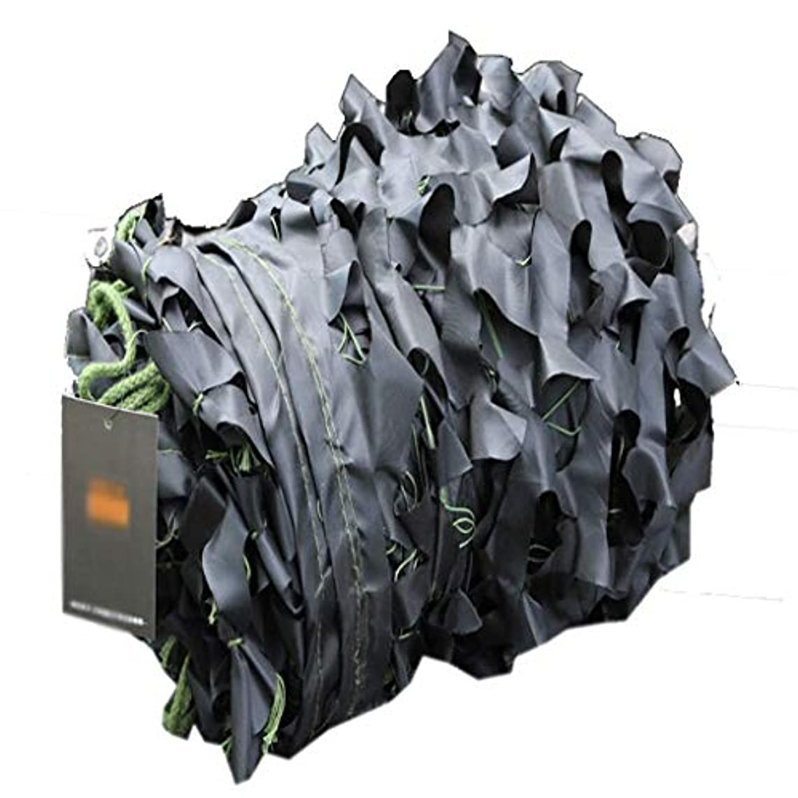 ハイランドエンドウ環境に優しいマウンテンモード迷彩ネット丈夫な日焼け止め断熱材日よけ断熱ネットワーク迷彩ネットワークマルチサイズオプション(サイズ:4 * 5m) (サイズ さいず : 4*5m)