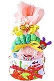 あかちゃんのお名前入り 2段 はらぺこあおむし 出産祝い パンパース18枚 男の子 女の子(M, ピンク 201)