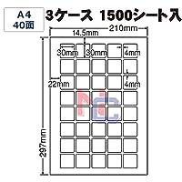 CL-71(VP3) 正方形ラベルシール/1500シート入り/A4/40面付/30×30mm/マルチラベル/表示ラベル/3cm/マルチタイプラベル (CL-71(VP3) 3ケース 1500シート入り)