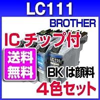 ブラザー LC111 4本セット LC111-4PK ICチップ付き プリンターインク【純正インク同様ブラックは顔料】プリビオ NEOシリーズ DCP MFC シリーズ 対応 インクカートリッジ 互換インク インク カートリッジ brother 10P20Dec13
