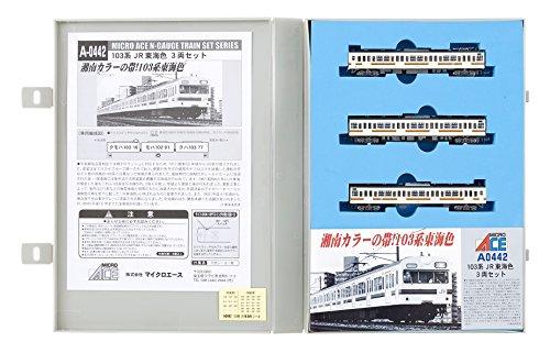 Nゲージ A0442 103系 JR東海 3両セット