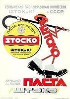 """カスタムフレームロシアソ連政治プロパガンダポスター"""" SHTOKO POLISH The Best for Your Shoes """" 11.5"""" X 16"""""""