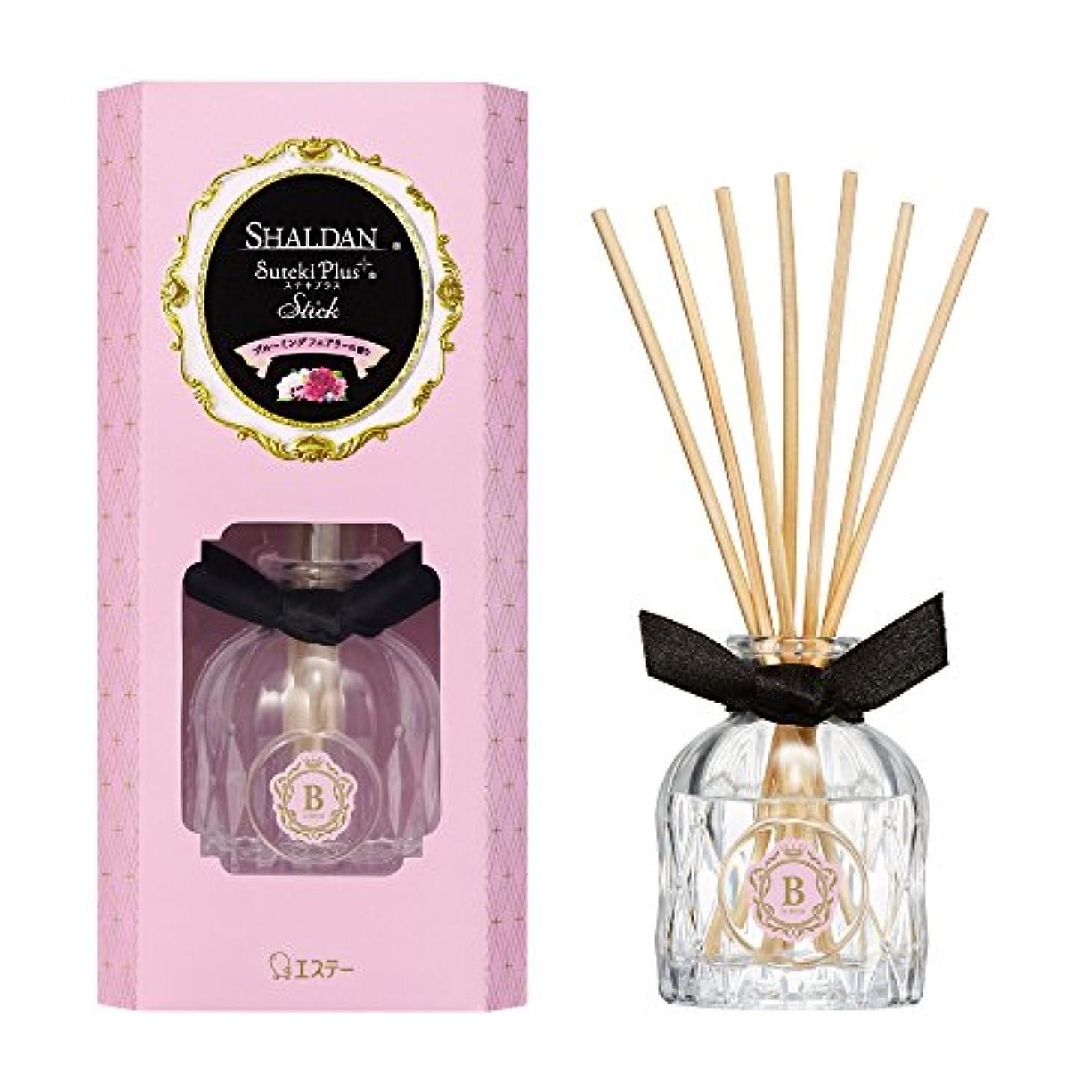 神社重要な石鹸シャルダン SHALDAN ステキプラス スティック 芳香剤 部屋用 ブルーミングフェアリーの香り 45mL
