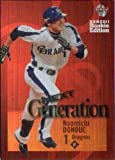 BBM2011 ベースボールカード ルーキーエディション NEXT GENERATION No.N14 堂上直倫