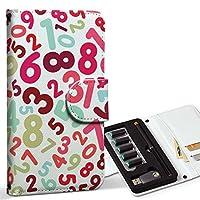 スマコレ ploom TECH プルームテック 専用 レザーケース 手帳型 タバコ ケース カバー 合皮 ケース カバー 収納 プルームケース デザイン 革 ユニーク カラフル 数字 文字 模様 008153