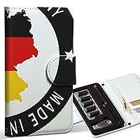 スマコレ ploom TECH プルームテック 専用 レザーケース 手帳型 タバコ ケース カバー 合皮 ケース カバー 収納 プルームケース デザイン 革 ドイツ 外国 国旗 011646