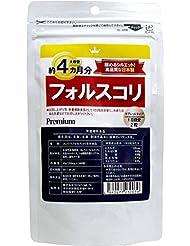 サプリ 高品質な日本製 話題の フォルスコリ 約4カ月分 240粒入【4個セット】
