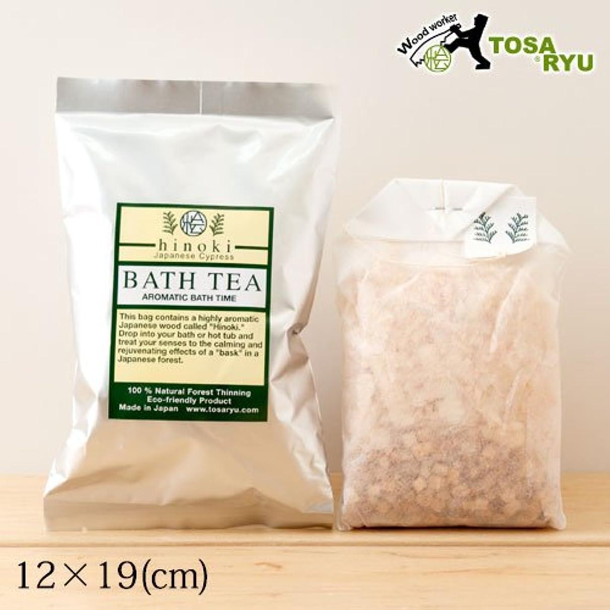 前兆暗殺ボール土佐龍バスティー四万十ひのきの入浴剤1袋入り高知県の工芸品Bath additive of cypress, Kochi craft