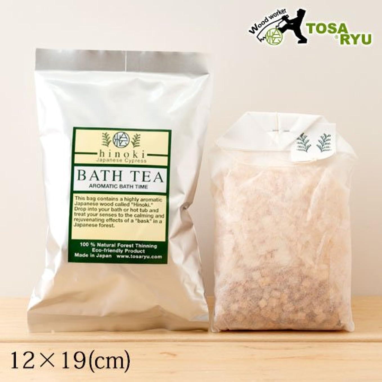 土佐龍バスティー四万十ひのきの入浴剤1袋入り高知県の工芸品Bath additive of cypress, Kochi craft