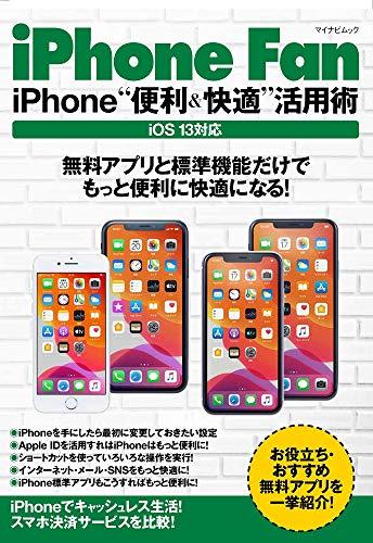 "iPhone Fan iPhone""便利&快適"