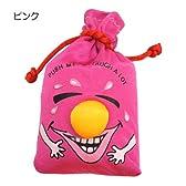 笑い袋キーチェーン面白雑貨通販【ピンク】
