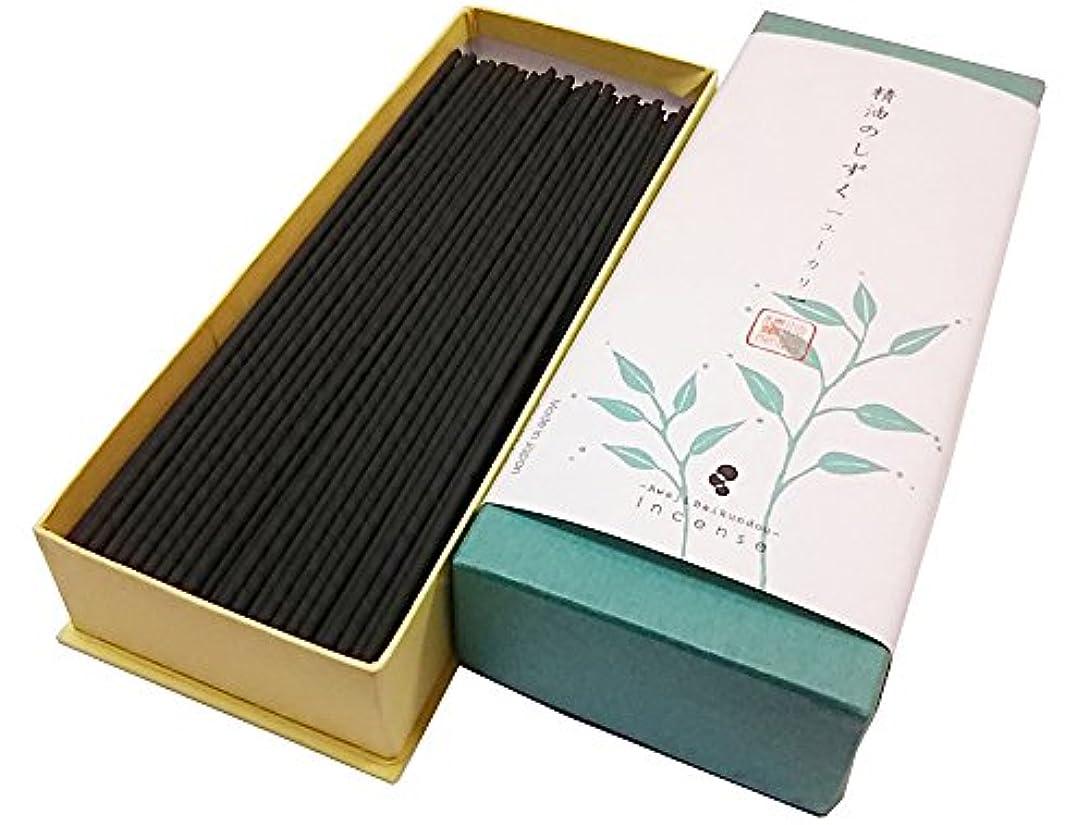 谷注文ランドリー淡路梅薫堂の煙の少ないお香 精油のしずく ユーカリ (30g)