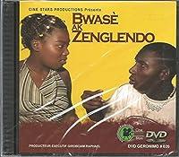 Bwase Ak Zenglendo [並行輸入品]