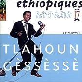 エチオピアのアイドル