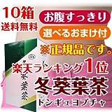 冬葵葉茶 トンギュヨプ茶 10箱(2g×30袋×10) ※期間限定価格