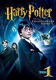 ハリー・ポッターと賢者の石 [WB COLLECTION][AmazonDVDコレクション] [DVD]