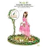 田村ゆかり Love Live*Dreamy Maple Crown* [DVD]