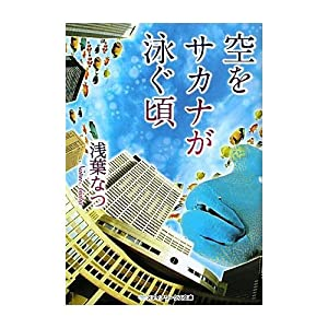 贅沢なホテルにマル得価格で泊まるためのガイドブック アジア・アフリカ・オセアニア編〈1999‐2000年版〉