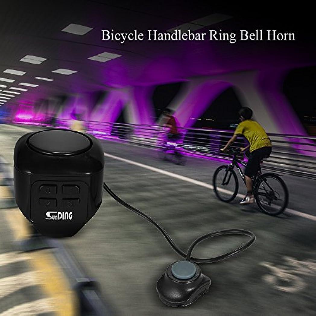 銃カタログ司書Rakuby 防水 自転車ホーンとアラーム サイクリング 自転車警報ベル リング大声 3つ電気ホーン
