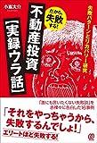 小嶌 大介 (著)出版年月: 2018/9/21 新品: ¥ 1,620ポイント:30pt (2%)