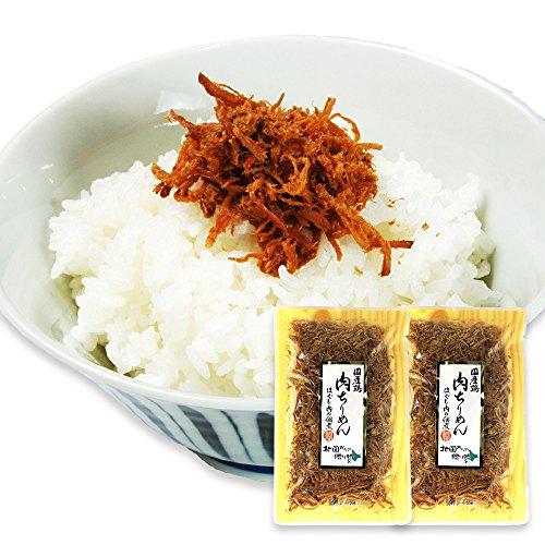 【Amazon.co.jp限定】ご飯のお供 茨城県産 肉 ちりめん 鶏肉 50g 国産つくば鶏 使用 2袋セット