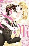 S&M~sweet marriage~ (3) (フラワーコミックスアルファ)
