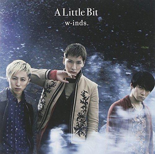 A Little Bit (通常盤:CD ONLY)