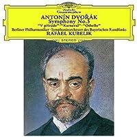ドヴォルザーク:交響曲第5番、序曲「自然の王国で」「謝肉祭」「オセロ」