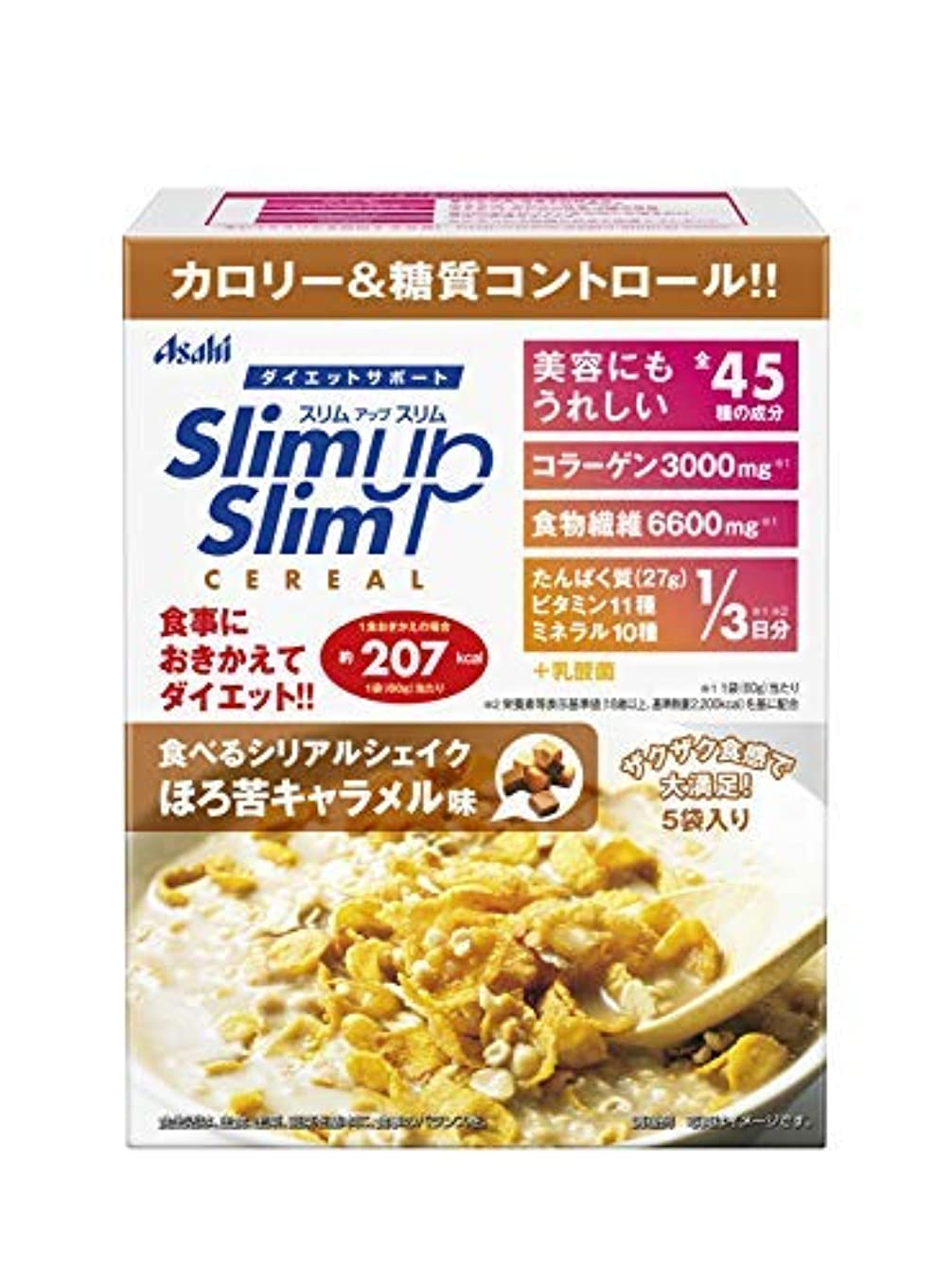 休暇蓄積する累計アサヒグループ食品 スリムアップスリム 食べるシリアルシェイク ほろ苦キャラメル味 60g×5袋入 × 6個セット