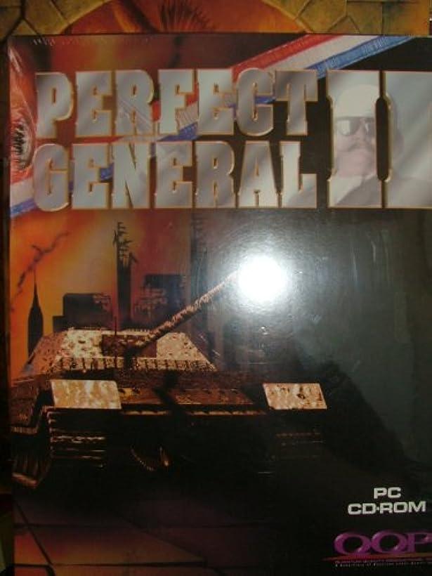 アシストオズワルド幸福The Perfect General II (輸入版)