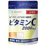 DearEat(ダイエット) ビタミンC サプリ 2000mg 240粒 30日分 タブレット ヒアルロン酸 セラミド配合 (1個単品)