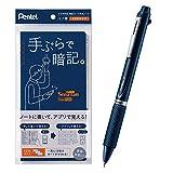 ぺんてる スマート単語帳 12行 ネイビー エナージェル3色ペン セット AMZ-SMS3-C