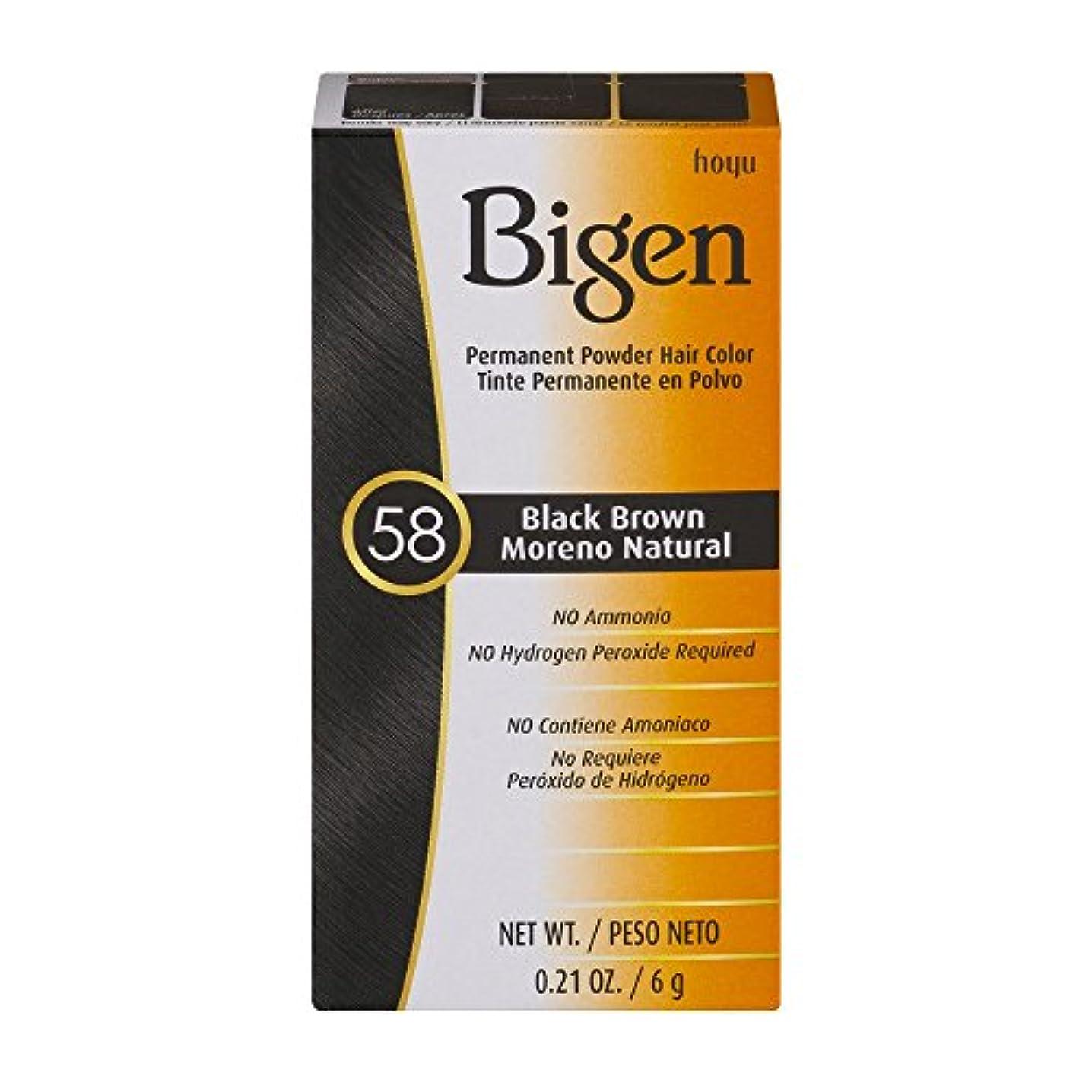 ウェーハ監督する火山学Bigen パウダーヘアカラー#58ブラックブラウン0.21Oz(3パック) 0.21オンス(3パック) 黒褐色