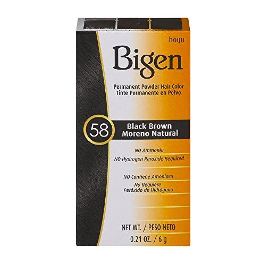 キリマンジャロトラック応答Bigen パウダーヘアカラー#58ブラックブラウン0.21Oz(3パック) 0.21オンス(3パック) 黒褐色